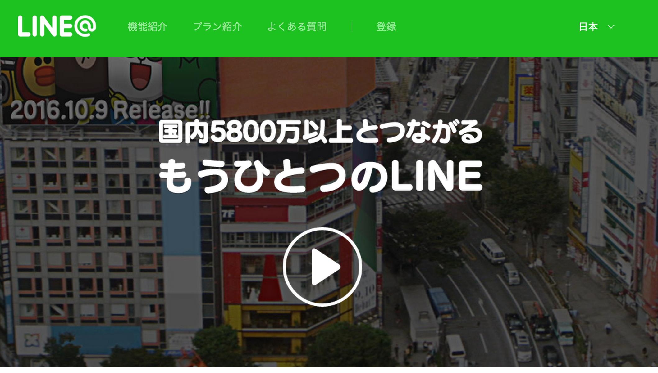 スクリーンショット 2015-02-20 7.05.00