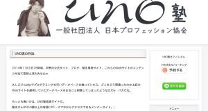 スクリーンショット 2015-06-23 20.13.41
