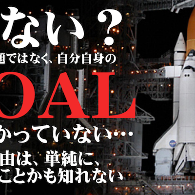 goal-1024x512